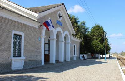 Крым, железнодорожный вокзал