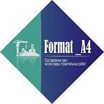 «Format A4» – Составление смет»